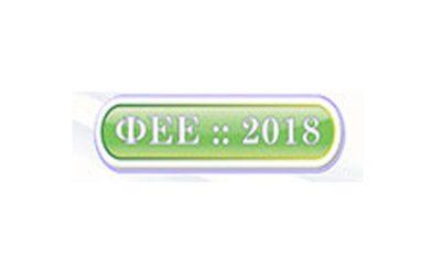 Фізика, електроніка та електротехніка ФЕЕ-2018