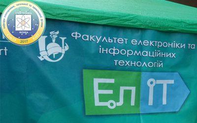 """Відбувся фестиваль науки, освіти і культури """"СумДУ – сумчанам!"""""""