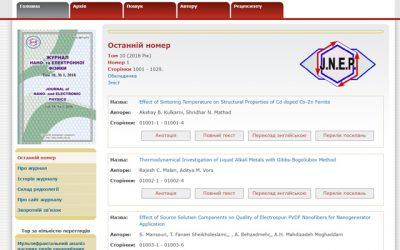 """""""Журнал нано- та електронної фізики СумДУ"""" займає перші місця у рейтингу"""