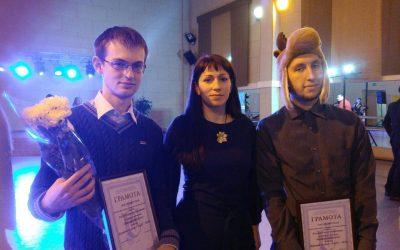 Відбулася церемонія нагородження кращих студентів СумДУ