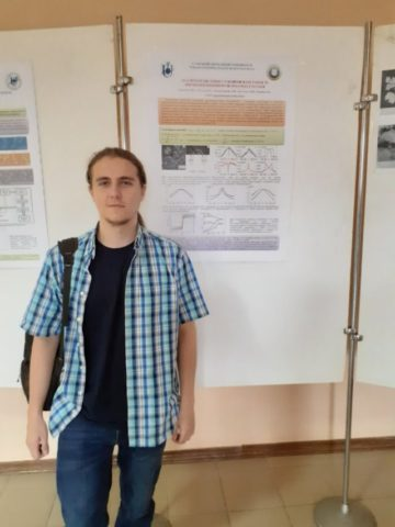The scientists of the department took part in the international conference